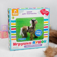 Набор для создания игрушки 'Лошадка' из меховых палочек