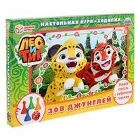 Игра-ходилка 'Лео и Тиг'