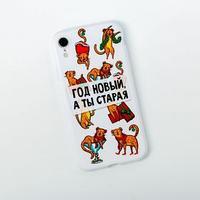 Чехол для телефона iPhone XR 'Леопард', 7,6 x 15,1 см