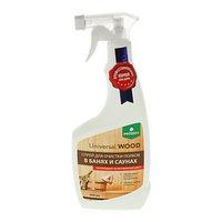 Спрей для очистки полков Universal Wood в банях и саунах, 0,5 л