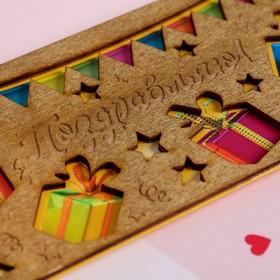 Конверт для денег с деревянным элементом 'Поздравляю!', гирлянды, 16,5 х 8 см (комплект из 5 шт.) - фото 4