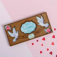 Конверт для денег с деревянным элементом 'С Днём Свальбы!' голуби, 16,5 х 8 см (комплект из 5 шт.)