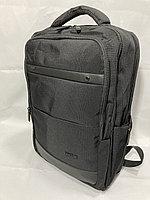 """Деловой стильный рюкзак для города """"CANTLOR"""".Высота 44 см, ширина 28 см, глубина 14 см., фото 1"""