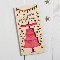 Конверт для денег с деревянным элементом 'С Днём Рождения' торт, 16,5 х 8 см (комплект из 5 шт.)