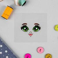 Термонаклейка для декорирования текстильных изделий 'Кукла Вероника' 6,5х6,3 см