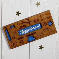 Конверт для денег с деревянным элементом 'Поздравляю!' мужские аксессуары, 16,5 х 8 см (комплект из 5 шт.)