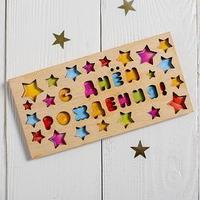Конверт для денег с деревянным элементом 'С Днём Рождения' звездочки, 16,5 х 8 см (комплект из 5 шт.)