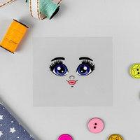 Термонаклейка для декорирования текстильных изделий 'Кукла Юля' 6,5х6,3 см