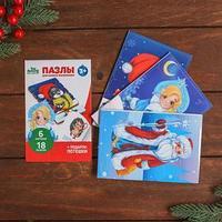 Пазл для малышей 'Новогодние истории'