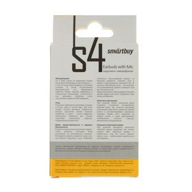 Наушники SmartBuy S4 SBH-011, вакуумные, микрофон, 93 дБ, 16 Ом, 3.5 мм, 1 м, черные - фото 3