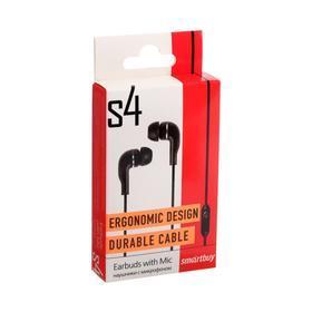 Наушники SmartBuy S4 SBH-011, вакуумные, микрофон, 93 дБ, 16 Ом, 3.5 мм, 1 м, черные - фото 6