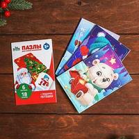 Пазл для малышей 'Новогодние приключения'