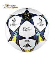 Футбольный мяч Adidas UEFA Champions League Final Kiev 2018