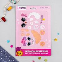 Термонаклейка для декорирования текстильных изделий 'Кошечки', 20x15 см