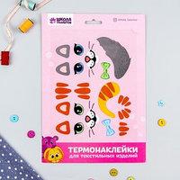 Термонаклейка для декорирования текстильных изделий 'Коты', 20x15см