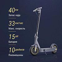 Электросамокат электроскутер MAX 10 дюймов 350W 15 AH