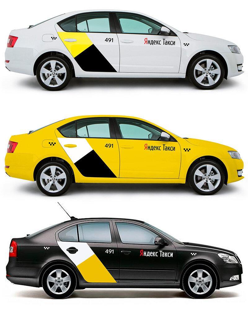 Наклейки Яндекс такси