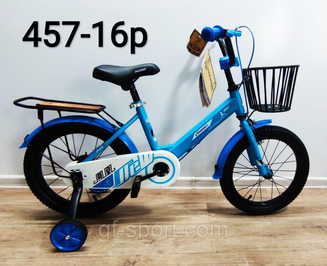 Велосипед Phoenix голубой оригинал детский с холостым ходом 16 размер