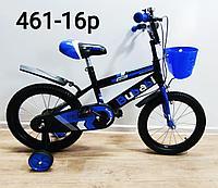 Велосипед Bubaby синий оригинал детский с холостым ходом 16 размер