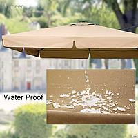 Зонт Уличный 3х3 квадратный (бежевый) с утяжелителем
