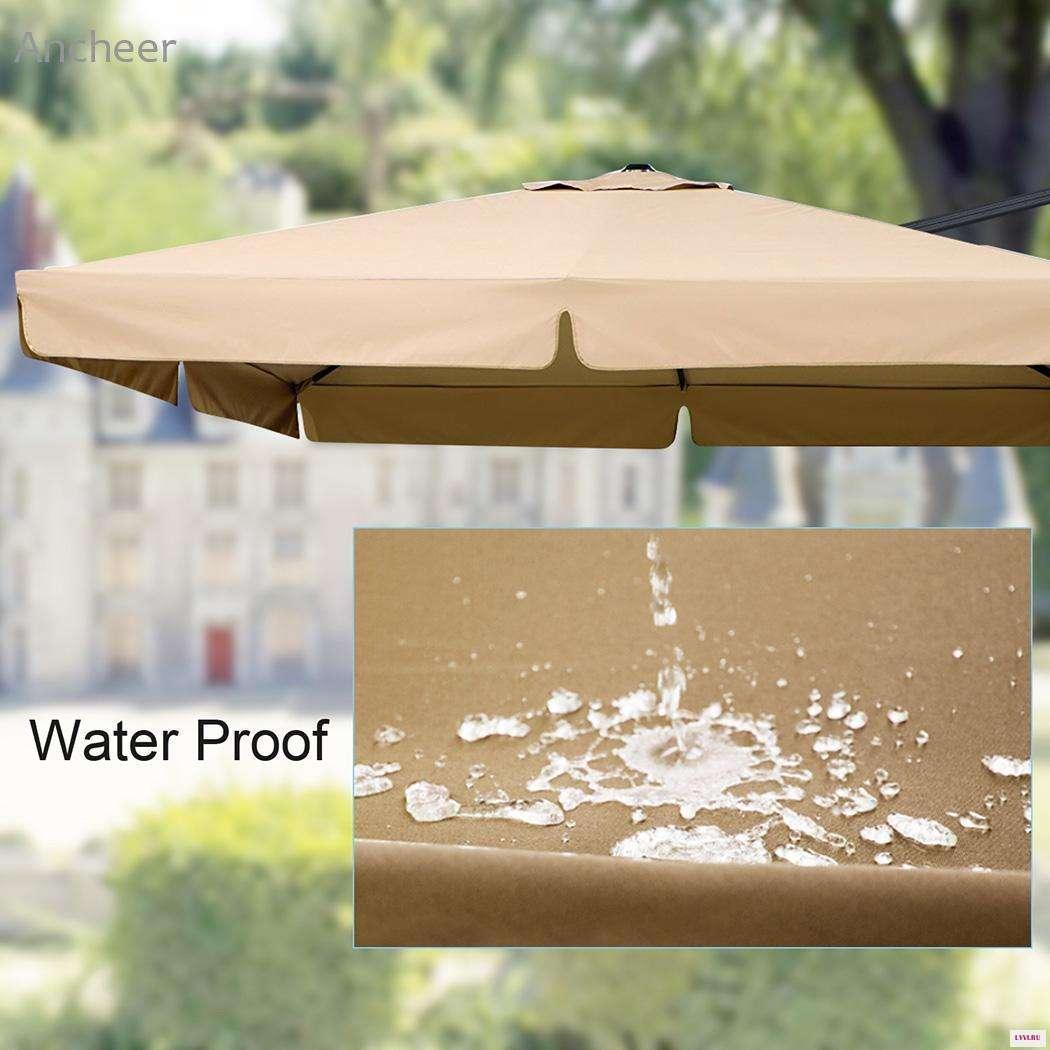 Зонт Уличный 3х3 квадратный (бежевый)