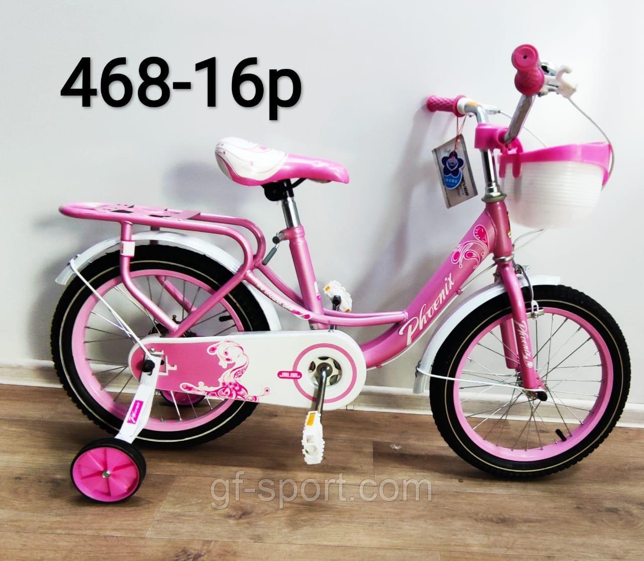 Велосипед Phoenix для девочек розовый оригинал детский с холостым ходом 16 размер