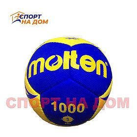 Мяч для игры в гандбол Molton 1000