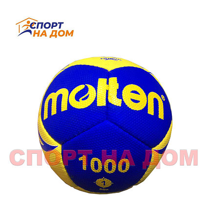 Мяч для игры в гандбол Molton 1000, фото 2