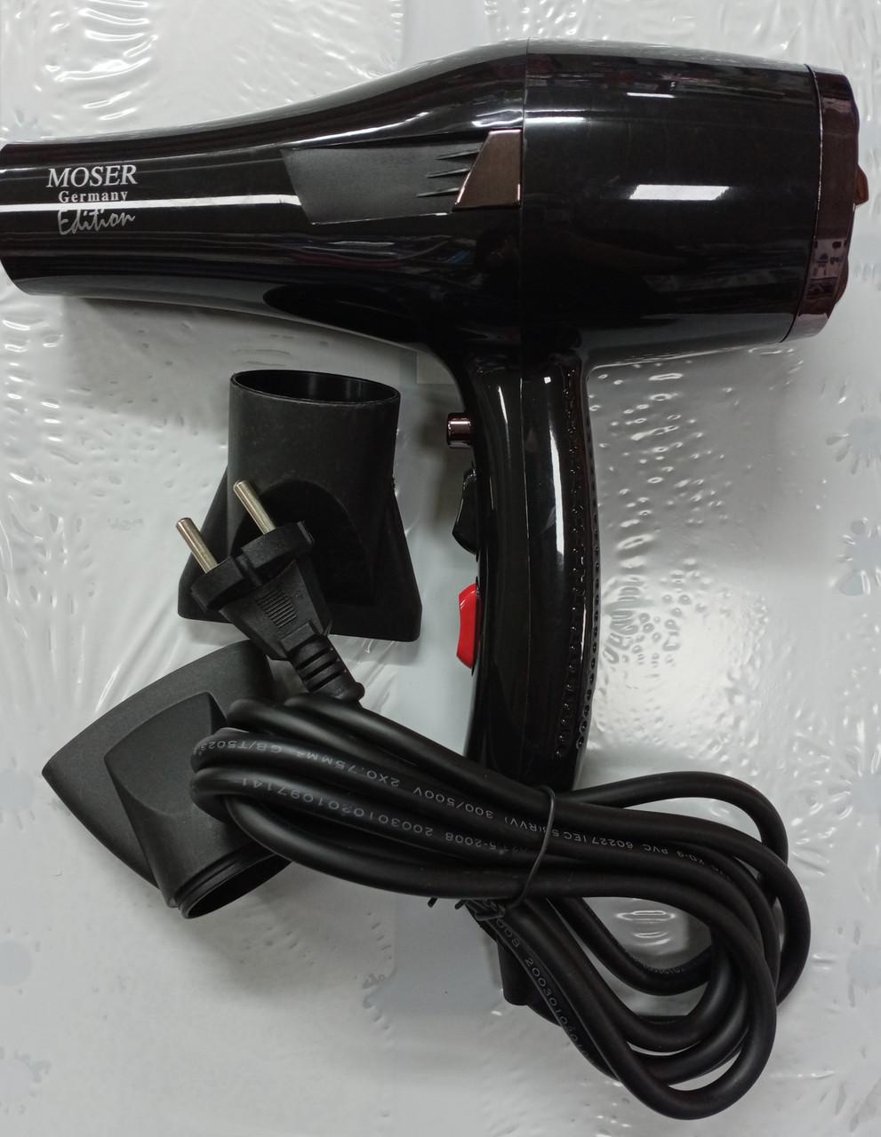 Фен для волос Moser 9930 (7000 Ватт)