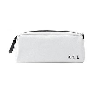 Сумка органайзер Xiaomi 90 Points Tyvek Washing Bag