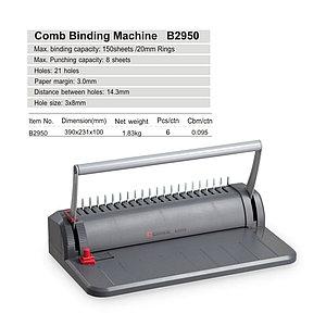 Переплётная машина на пластиковую пружину COMIX B2950, 150л./20мм.