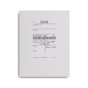 Комплект инициализации Xerox VersaLink B7035 (097S04901)