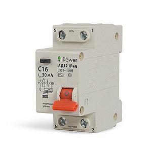 Дифференциальный автомат iPower АД12 1P+N 16A 30mA 4.5kA