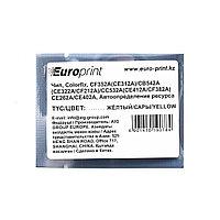 Чип Europrint HP CF352A(CE312A)/CB542A(CE322A/CF212A)/CC532A(CE412A/CF382A)/CE262A/CE402A