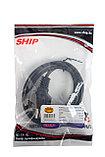 Кабель питания С13 SHIP SH5006-1.2P, Напряжение 220 В, фото 3