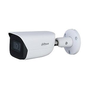 Цилиндрическая видеокамера Dahua DH-IPC-HFW3441EP-SA-0280B