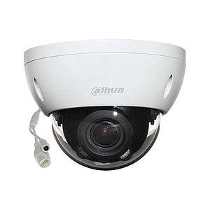 Купольная видеокамера Dahua DH-IPC-HDBW2431RP-ZS