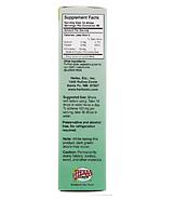 Herbs Etc., ChlorOxygen, концентрат хлорофилла, без спирта, 1 жидкая унция (29,6 мл), фото 3