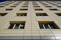 Линеарные панели Любого цвета в Алматы! Фасадные кассеты