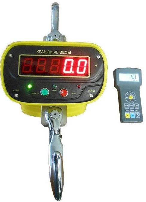 Весы крановые электронные КВ-5000-И lit
