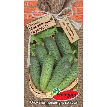 Семена Огурец Малосольный хрустец F1, партенокарпический, 10 шт