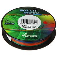 Леска плетёная Allvega Bullit Braid multi color 0,10, 150 м