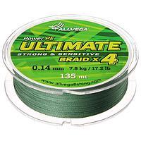 Леска плетёная Allvega Ultimate тёмно-зелёная 0.14, 135 м
