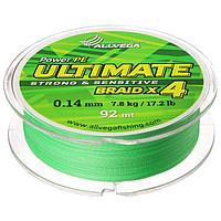 Леска плетёная Allvega Ultimate светло-зелёная 0.14, 92 м