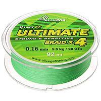 Леска плетёная Allvega Ultimate светло-зелёная 0.16, 92 м