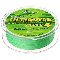 Леска плетёная Allvega Ultimate светло-зелёная 0.18, 92 м