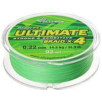 Леска плетёная Allvega Ultimate светло-зелёная 0.22, 92 м