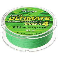 Леска плетёная Allvega Ultimate светло-зелёная 0.24, 92 м