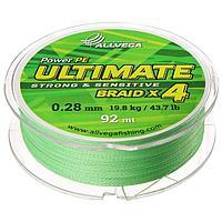 Леска плетёная Allvega Ultimate светло-зелёная 0.28, 92 м