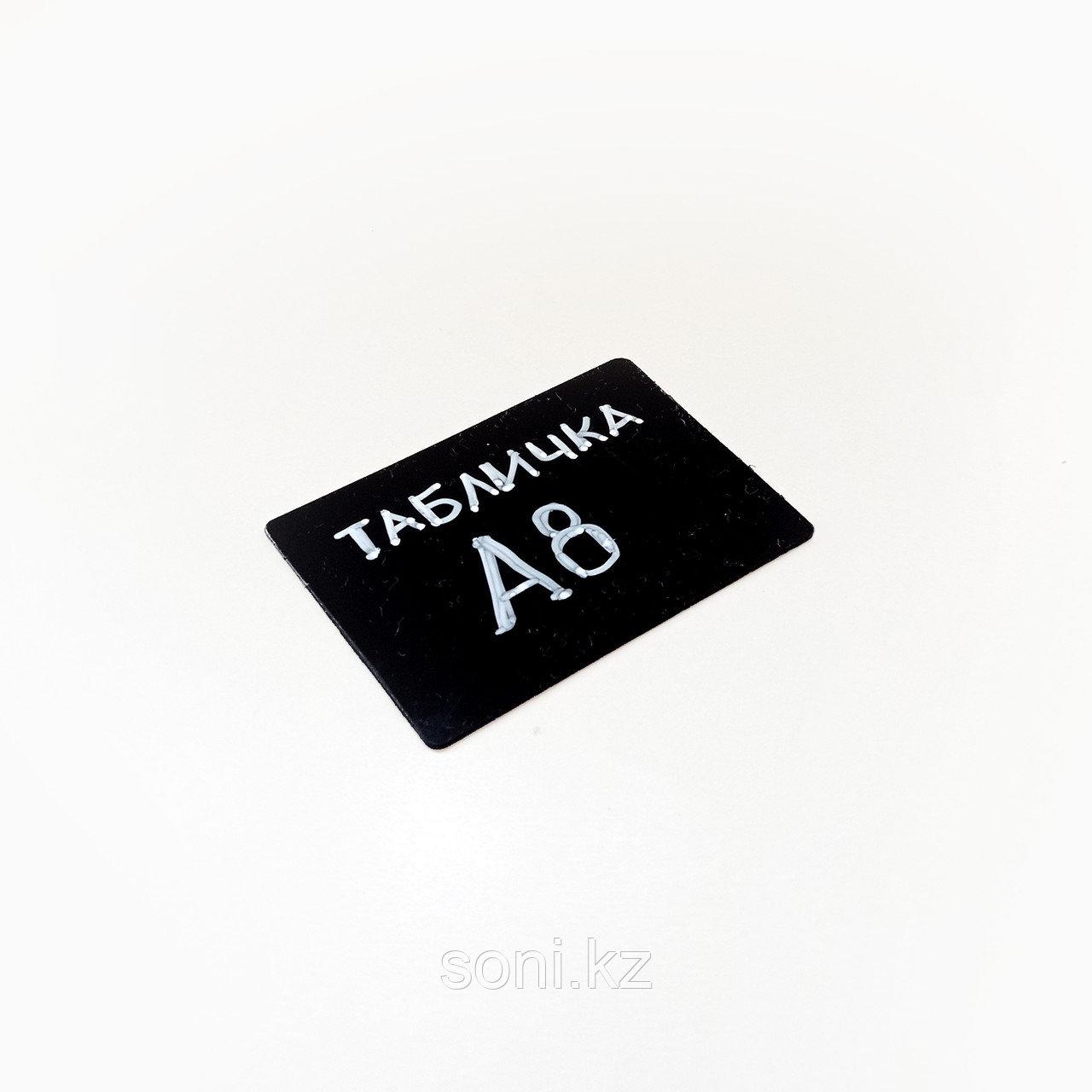 Черная табличка А8 (для записи меловым маркером)